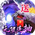 仙侠网游破解版下载