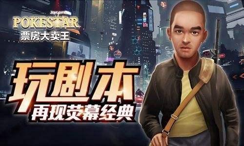 票房大卖王九游版下载