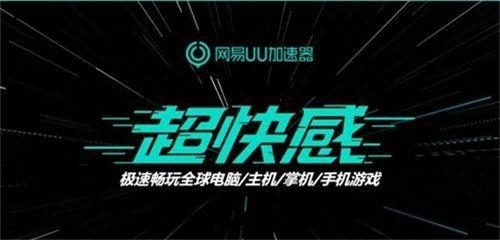 《Apex英雄》第八赛季更新内容公布 网易UU加速器让你掌控新赛季