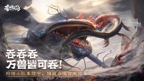 妄想山海紫色武器新手怎么获得 妄想山海紫色武器获取途径一览