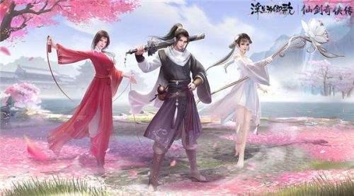 浮生为卿歌仙剑联动版下载