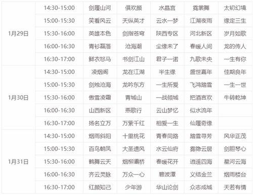 大话西游2新春佳节GM陪你过大年,奖励丰富手速要快!