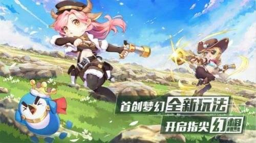 星界幻想华为版下载