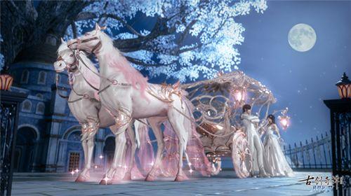 《古剑奇谭OL》绝美新衣、梦幻坐骑抢先看,全新节令卡开启!