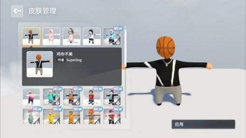 人类跌落梦境破解版怎么下载 人类跌落梦境中文汉化版下载
