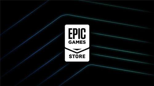 Epic商城用户超过1.6亿 2021年将推出更多免费游戏