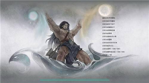 鬼谷八荒化神材料刷领方法介绍 化神材料怎么获取