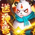 菲狐倚天情缘破解版下载