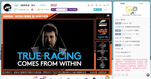 《极限竞速:地平线4》新春杯小组赛,精彩直播即将呈现