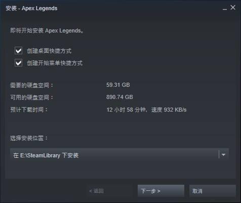 《Apex英雄》Steam跨区领取教程,迅游一键加速领取入库