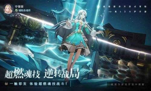 斗罗大陆斗神再临手机版下载