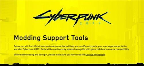 CDPR警示玩家注意《2077》MOD安全 避免非可信来源