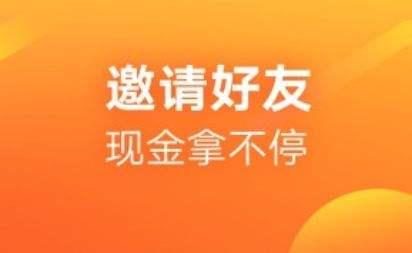 快手极速版春节红包提现下载
