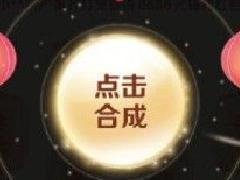 2021抖音灯笼码口令大全 灯笼码兑换码汇总