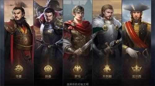 征服与霸业九游版下载