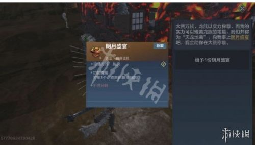 <b>妄想山海金刚鹦鹉招募方法介绍 妄想山海金刚鹦鹉资质一览</b>