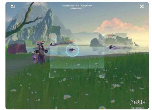 原神紫色生物快速拍摄位置,原神福至五彩第七天活动攻略