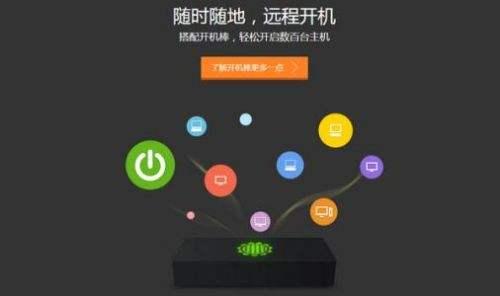 向日葵远程控制软件下载