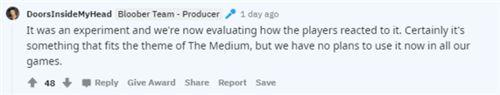 《灵媒》分屏玩法对机能要求高 暂不会加入到其他游戏