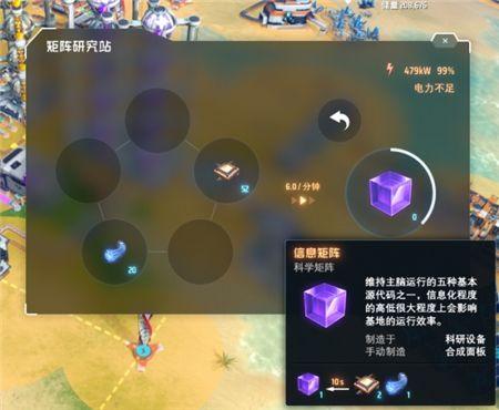 戴森球计划紫糖要怎么量化 戴森球计划紫糖量化技巧分享
