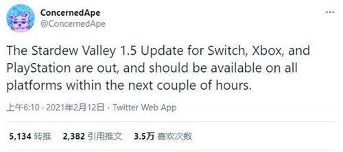 《星露谷物语》主机版1.5版本更新上线 开荒海岛农场
