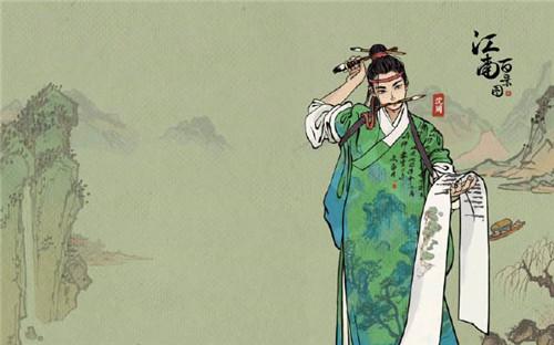 江南03.jpg