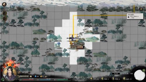 鬼谷八荒炙炎之域在哪里 炙炎之域地图位置分享