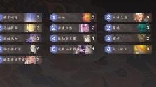 仙剑奇侠传九野火属性卡组搭配推荐 火属性上分技巧分享