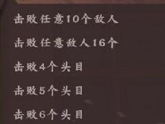 仙剑奇侠传九野谜尘功能是什么 仙剑奇侠传九野谜尘获取介绍