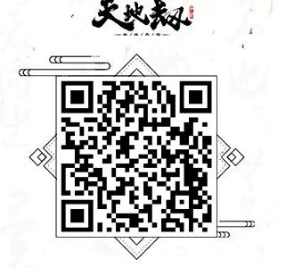 微信截图_20210308153540.png