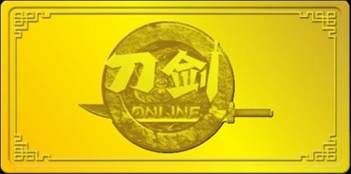 """限量金条免费拿 《刀剑online》3月12日""""至尊新服""""福利抢先揭秘"""