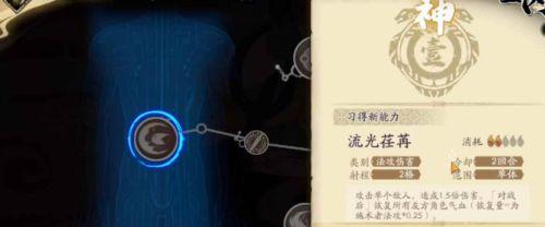 天地劫幽城再临相桓子厉害吗 天地劫幽城再临相桓子角色评测