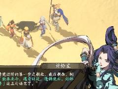 天地劫手游沙漠迷阵玩法攻略 沙漠迷阵破阵步骤分析