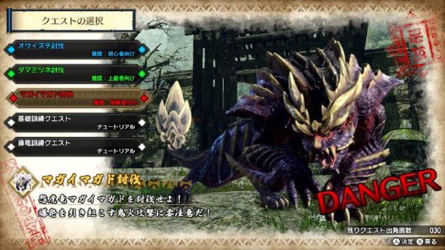 《怪猎崛起》新试玩版发布,用迅游满速下载稳定联机