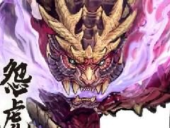 怪物猎人崛起怨虎龙特殊机制分析 怨虎龙形态特点分析