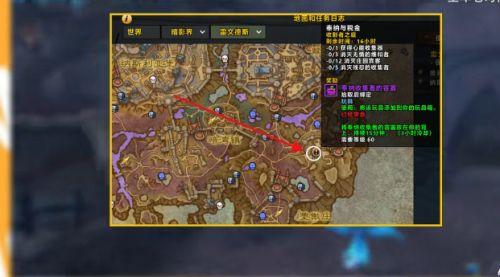 魔兽世界9.0奉纳收集者的容器获取方法介绍 配合违誓之戒很搞笑