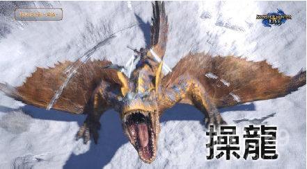 怪物猎人崛起怎么操龙 操龙状态按键教学