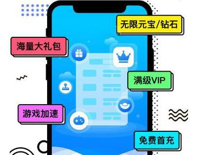 最受欢迎的满v手游平台 十大满vip手游排行榜