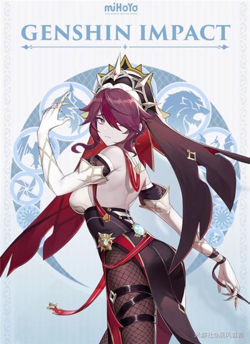 原神罗莎莉亚培养攻略 罗莎莉亚武器选择