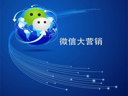 微信安卓版v8.0.3下载