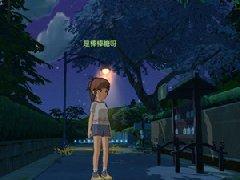 小森生活香脂漆夜树刷新位置一览 香脂漆夜树采集技巧攻略