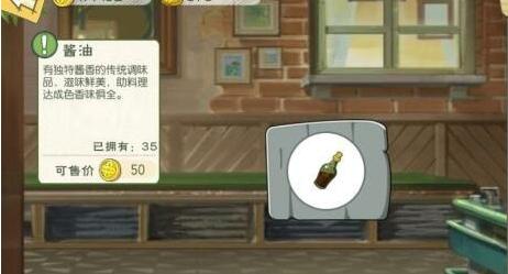 小森生活冬瓜烧肉购买兑换方式 冬瓜烧肉食谱怎么解锁