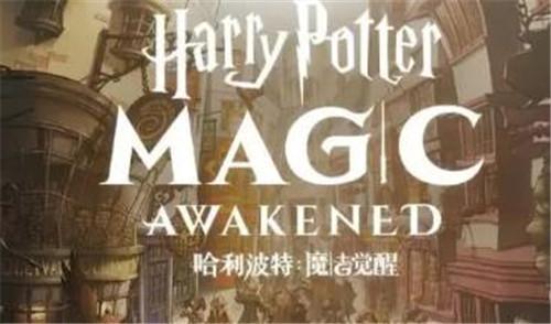 哈利波特魔法觉醒山楂木魔杖属性分析 山楂木魔杖厉不厉害