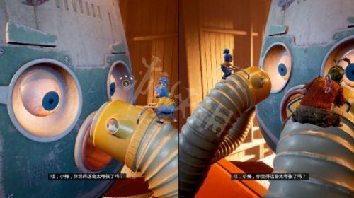 双人成行吸尘器boss打法分享 要抓住时机利用管道来打