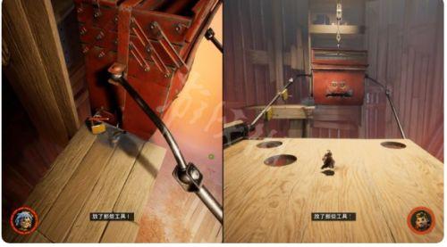 双人成行工具箱boss打法一览 用钉子钉住工具箱手臂