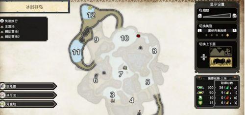 怪物猎人崛起金色不知火乌贼位置一览 冰封群岛里可找到