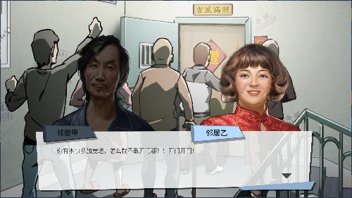 你退休吧,爱菊今儿帮你圆梦了
