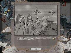 鬼谷八荒水剑怎么打蛟龙 水剑流派攻击蛟龙教学
