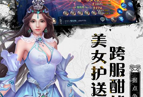 九妖游戏盒子破解版下载 2021最火破解版游戏盒子