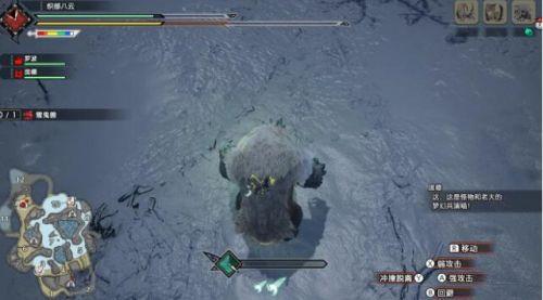 怪物猎人崛起雪鬼兽御龙后招式释放按键介绍